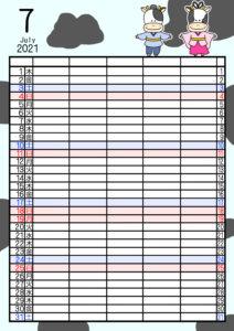2021年家族カレンダー 無料ダウンロード 干支 動物 5人用 令和3年7月