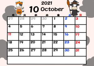 2021年カレンダー 無料ダウンロード 干支 動物 月曜始まり 令和3年10月
