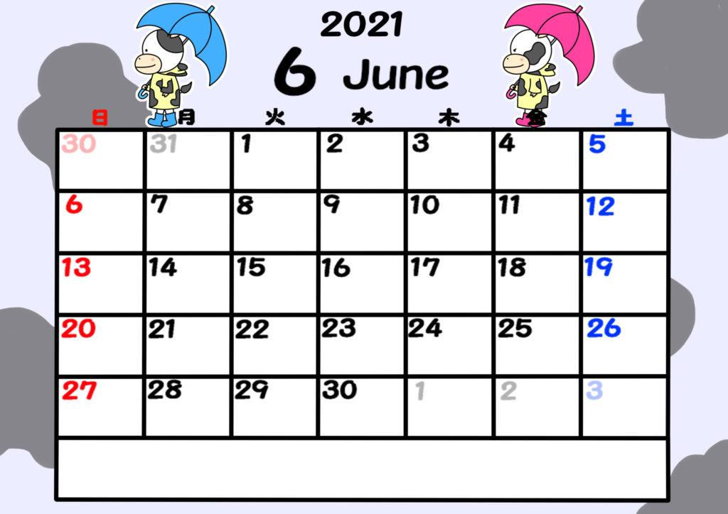 2021年カレンダー 無料ダウンロード 干支 動物 日曜始まり 令和3年6月