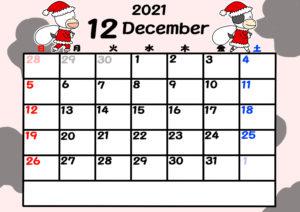 2021年カレンダー 無料ダウンロード 干支 動物 日曜始まり 令和3年12月