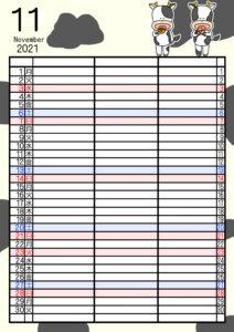 2021年家族カレンダー 無料ダウンロード 干支 動物 3人用 令和3年11月