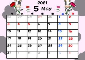 2021年カレンダー 無料ダウンロード 干支 動物 月曜始まり 令和3年5月