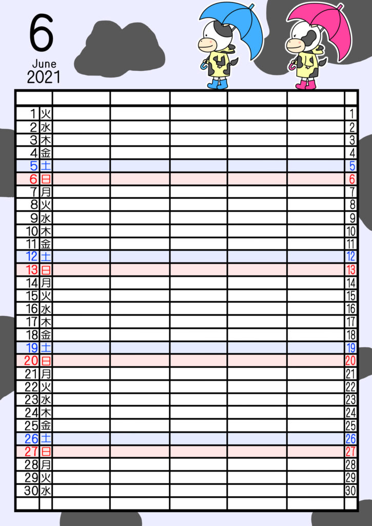 2021年家族カレンダー 無料ダウンロード 干支 動物 5人用 令和3年6月