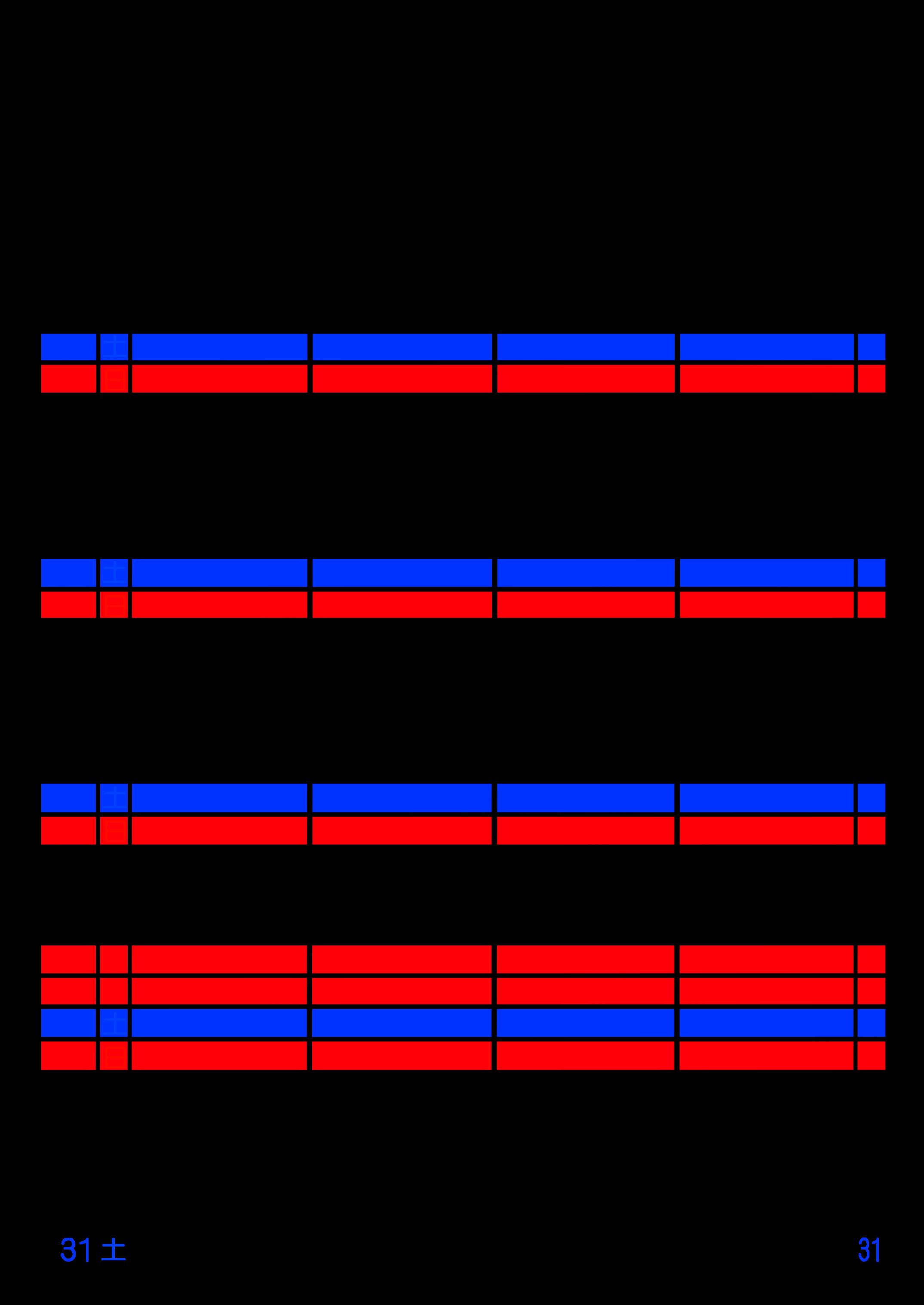 2021年家族カレンダー シンプル 背景透過PNG形式 4人用 7月