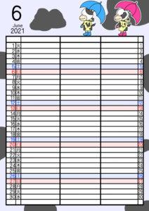 2021年家族カレンダー 無料ダウンロード 干支 動物 3人用 令和3年6月