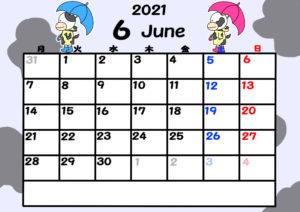 2021年カレンダー 無料ダウンロード 干支 動物 月曜始まり 令和3年6月