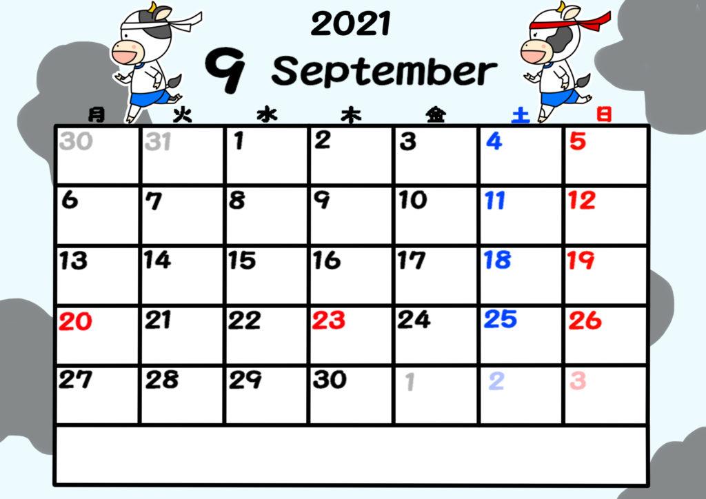 2021年カレンダー 無料ダウンロード 干支 動物 月曜始まり 令和3年9月