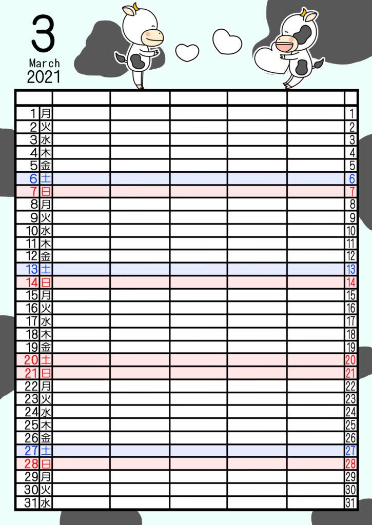 2021年家族カレンダー 無料ダウンロード 干支 動物 5人用 令和3年3月