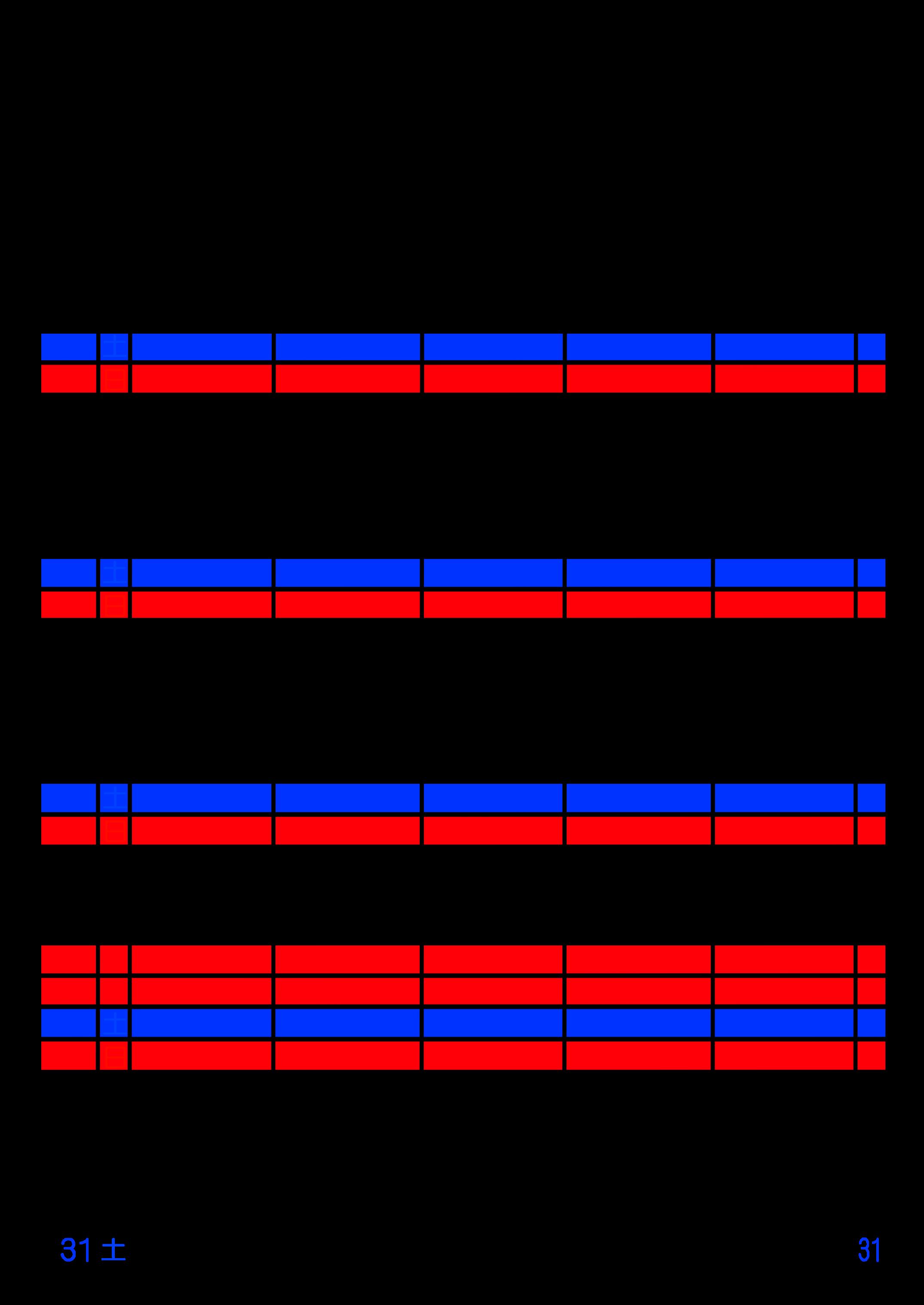 2021年家族カレンダー シンプル 背景透過PNG形式 5人用 7月