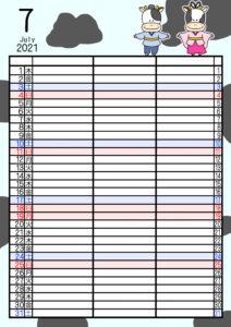 2021年家族カレンダー 無料ダウンロード 干支 動物 3人用 令和3年7月