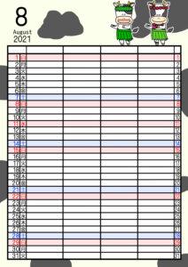 2021年家族カレンダー 無料ダウンロード 干支 動物 4人用 令和3年8月