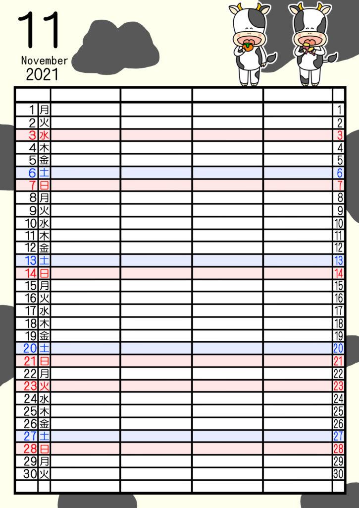 2021年家族カレンダー 無料ダウンロード 干支 動物 4人用 令和3年11月