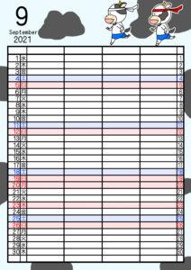 2021年家族カレンダー 無料ダウンロード 干支 動物 4人用 令和3年9月