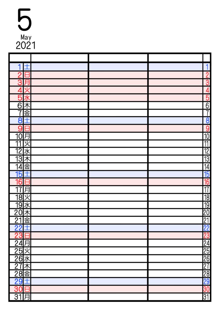 2021年家族カレンダー シンプル 背景透過PNG形式 3人用 5月