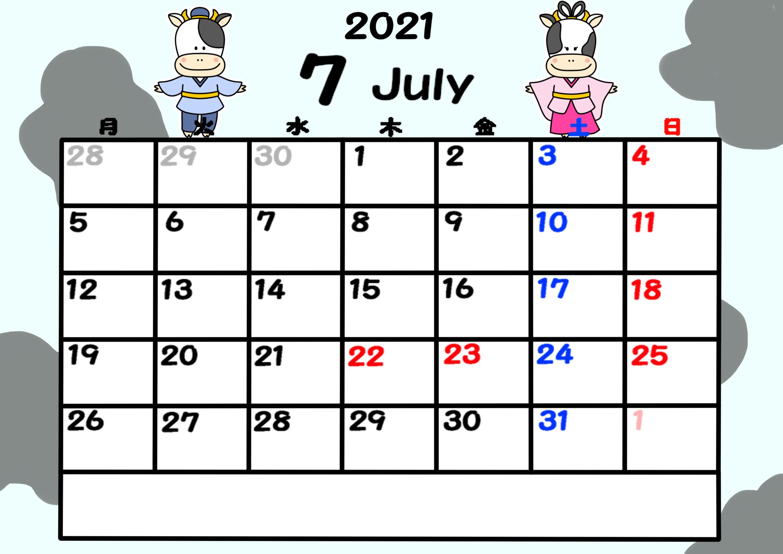 2021年カレンダー 無料ダウンロード 干支 動物 月曜始まり 令和3年7月