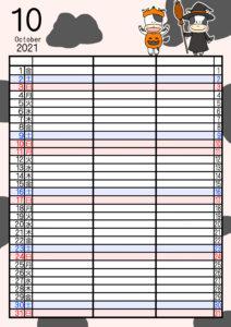 2021年家族カレンダー 無料ダウンロード 干支 動物 3人用 令和3年10月