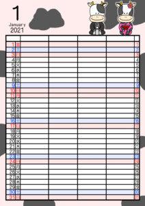 2021年家族カレンダー 無料ダウンロード 干支 動物 4人用 令和3年1月