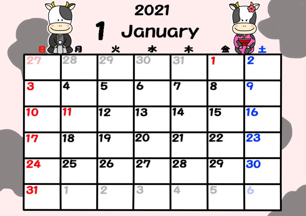 2021年カレンダー 無料ダウンロード 干支 動物 日曜始まり 令和3年1月