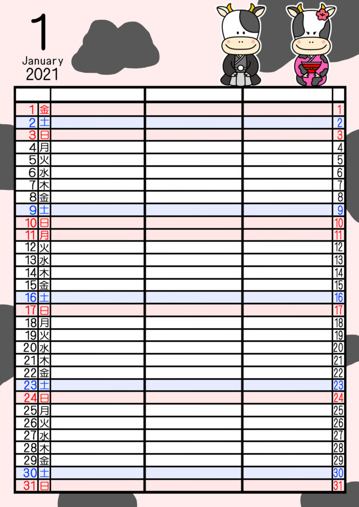 2021年家族カレンダー 無料ダウンロード 干支 動物 3人用 令和3年1月