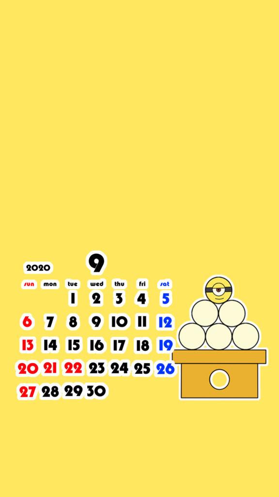 ミニオンズ風 2020年9月 スマホ壁紙待ち受けカレンダー iPhone用