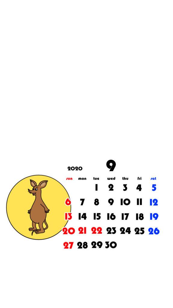 ムーミン風 2020年9月 ムーミン スニフ スマホ壁紙待ち受けカレンダー iPhone用