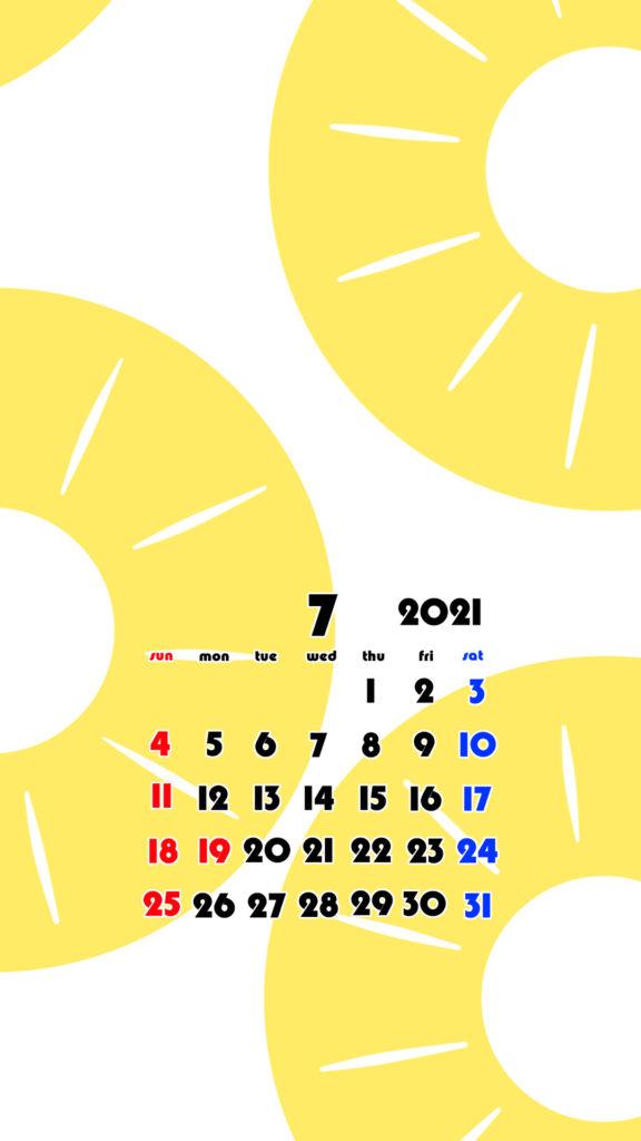 2021年 果物 フルーツ スマホ壁紙待ち受けカレンダー iPhone Android 令和3年7月 パイナップル