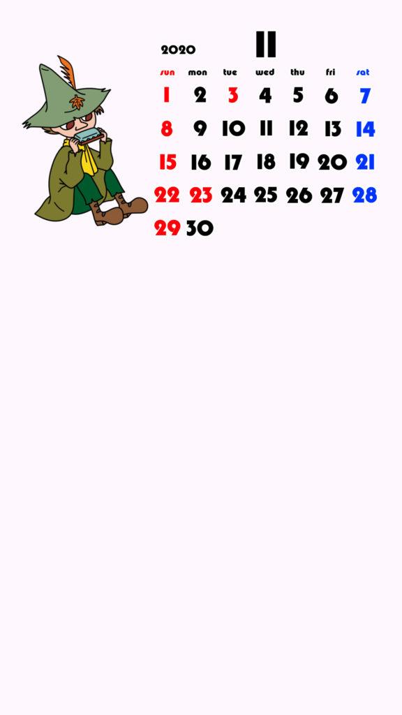 ムーミン風 スナフキン 2020年11月 スマホ壁紙待ち受けカレンダー Android用