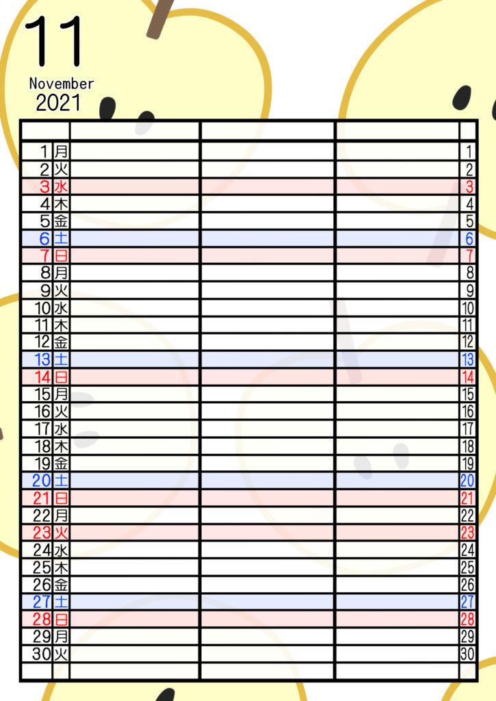 2021年家族カレンダー 無料ダウンロード 果物 フルーツ 3人用 令和3年11月梨