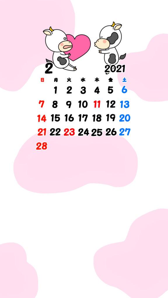 2021年 牛 スマホ壁紙待ち受けカレンダー iPhone Android 令和3年2月