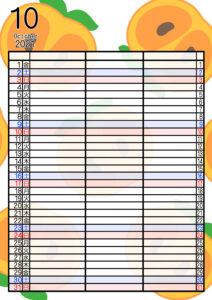 2021年家族カレンダー 無料ダウンロード 果物 フルーツ 3人用 令和3年10月柿
