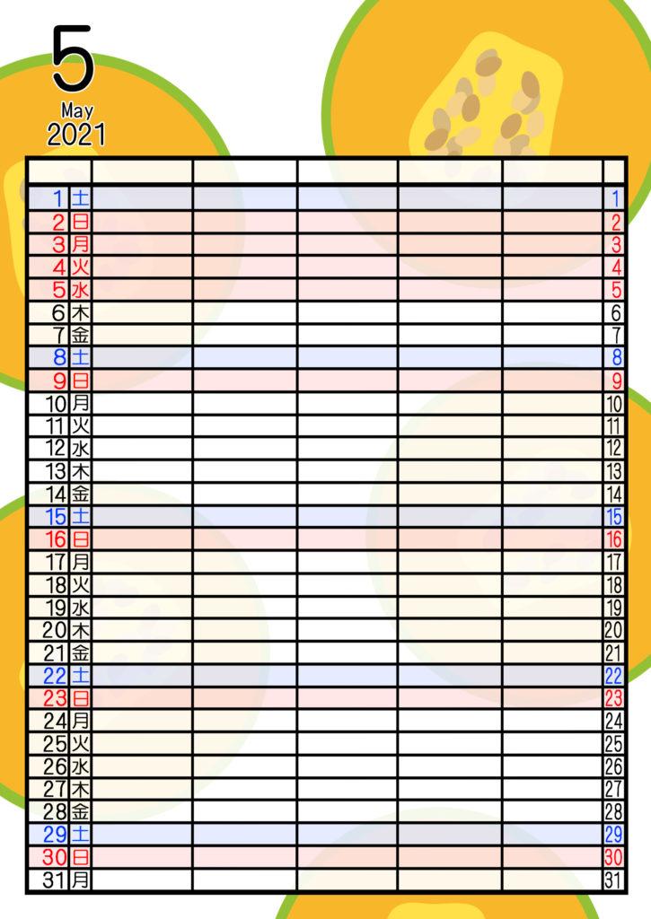 2021年家族カレンダー 無料ダウンロード 果物 フルーツ 5人用 令和3年5月 メロン