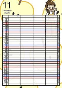 2021年家族カレンダー 無料ダウンロード 果物 フルーツ 女の子 4人用 令和3年11月梨