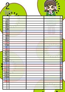 2021年家族カレンダー 無料ダウンロード 果物 フルーツ 女の子 3人用 令和3年2月キウイ