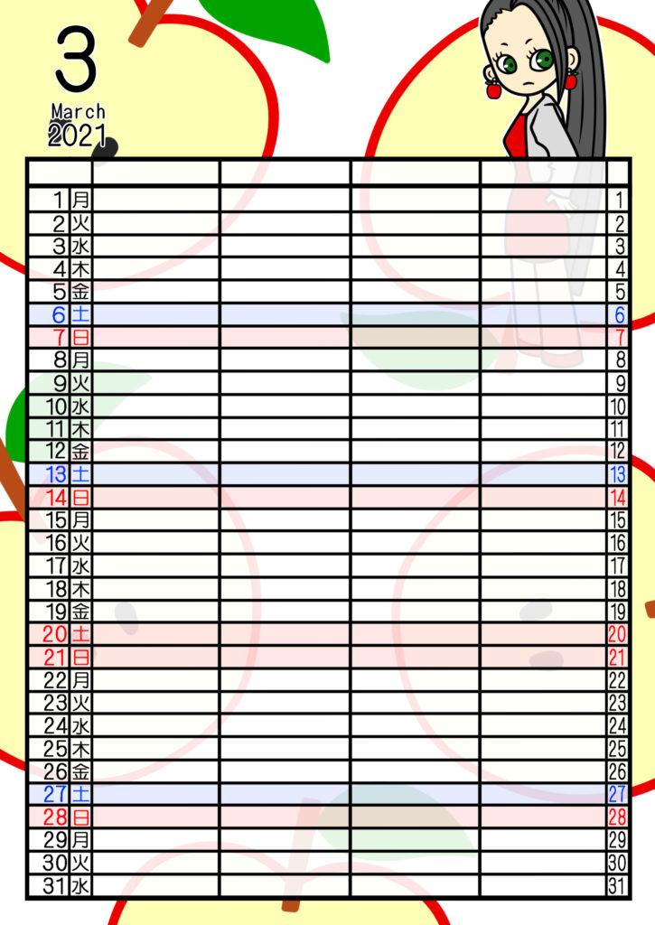 2021年家族カレンダー 無料ダウンロード 果物 フルーツ 女の子 4人用 令和3年3月りんご