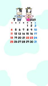 2021年 牛 スマホ壁紙待ち受けカレンダー iPhone Android 令和3年7月