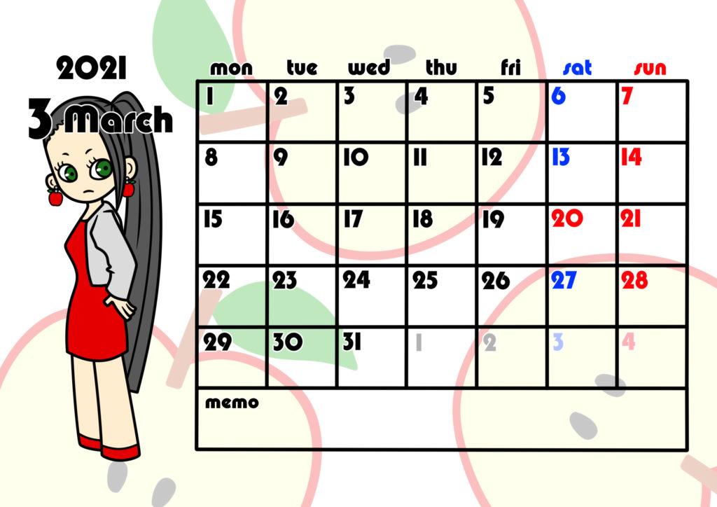 2021年月間カレンダー 季節の果物 女の子 月曜始まり 令和3年3月
