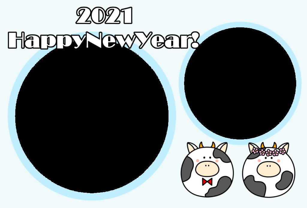 2021 年賀状 結婚報告 写真フレーム 牛 干支 丑年 令和3年 無料