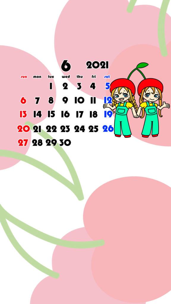 2021年 女の子 果物 フルーツ スマホ壁紙待ち受けカレンダー iPhone Android 令和3年6月 さくらんぼ