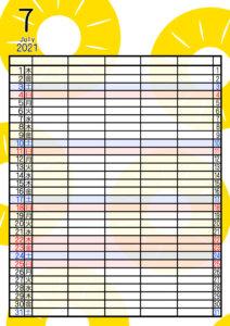 2021年家族カレンダー 無料ダウンロード 果物 フルーツ 5人用 令和3年7月 パイナップル