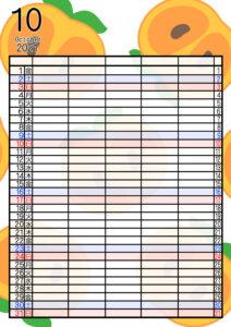 2021年家族カレンダー 無料ダウンロード 果物 フルーツ 5人用 令和3年10月 柿