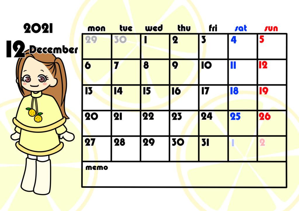 2021年月間カレンダー 季節の果物 女の子 月曜始まり 令和3年12月