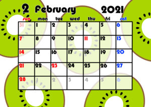 2021年月間カレンダー 果物 フルーツ 令和3年2月 キウイ