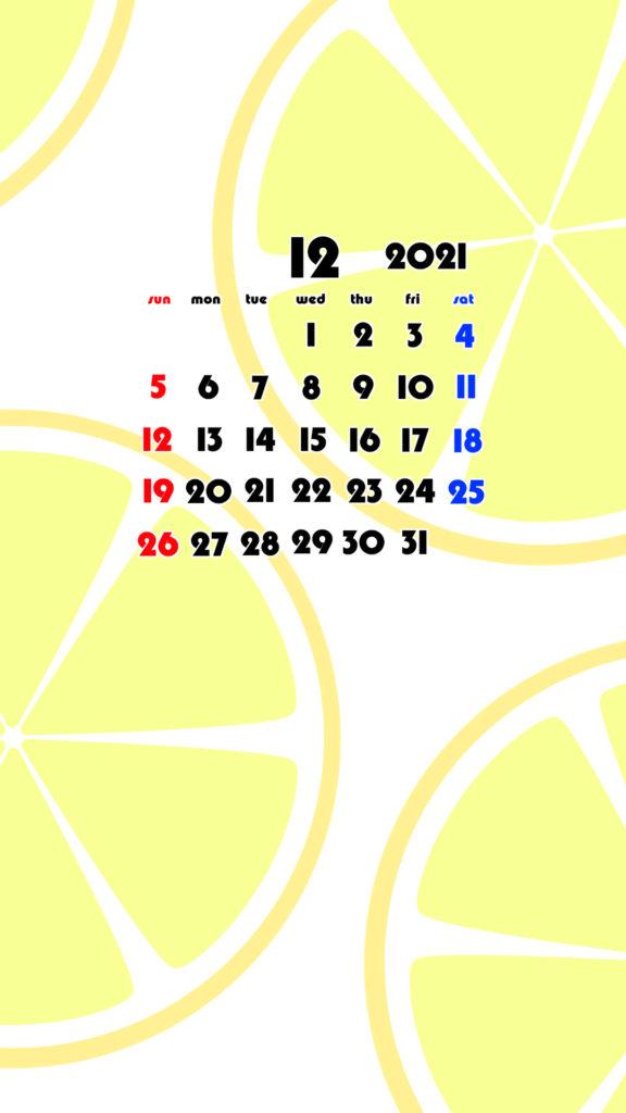 2021年 果物 フルーツ スマホ壁紙待ち受けカレンダー iPhone Android 令和3年11月 レモン