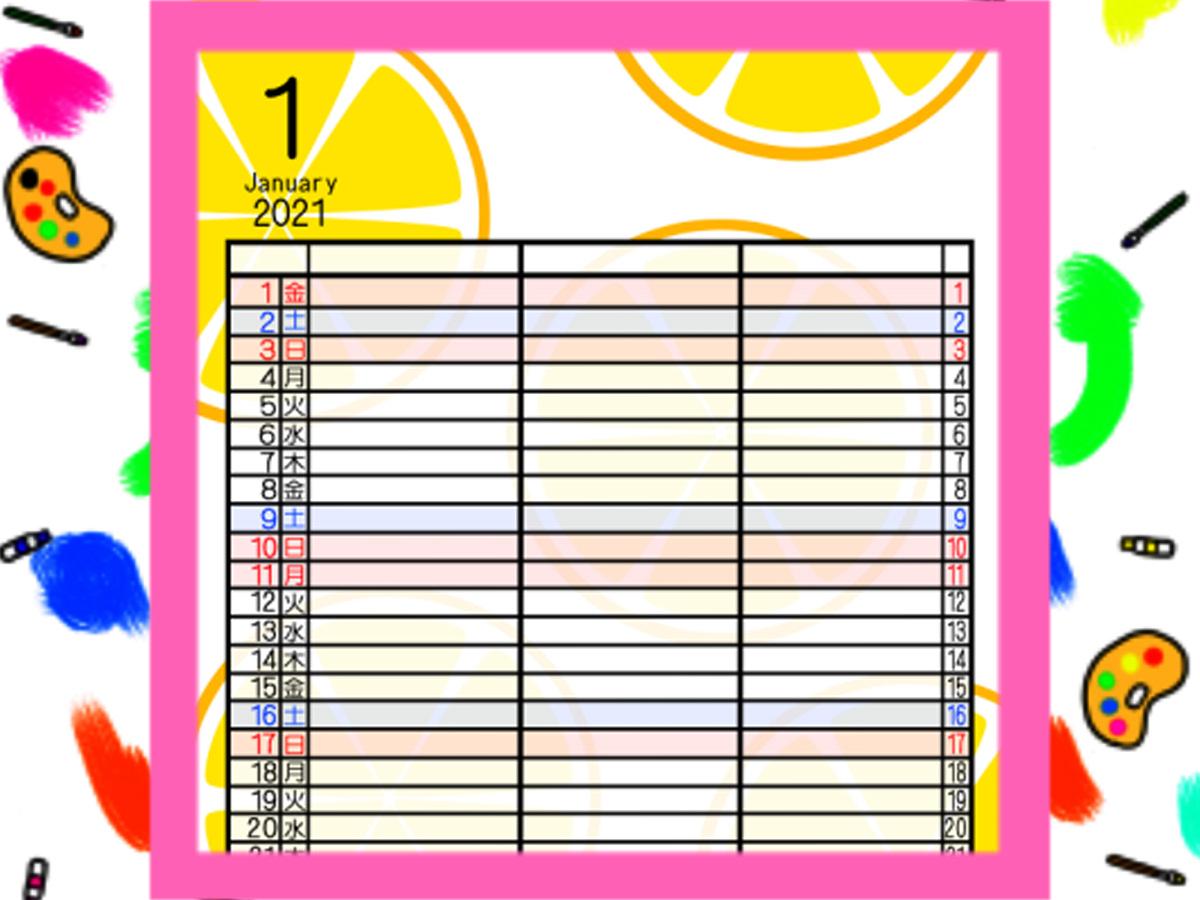 フルーツの家族カレンダー 2021年3人用 無料ダウンロード・印刷