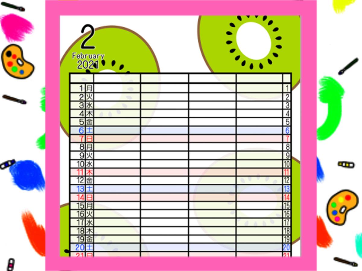 フルーツ柄 2021年家族カレンダー 4人用 無料ダウンロード・印刷