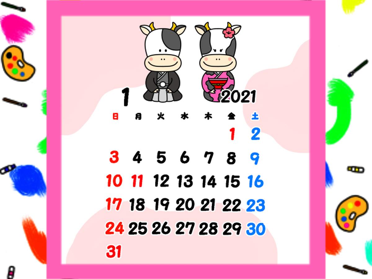 2021年 牛の待ち受けカレンダー スマホ壁紙無料ダウンロード