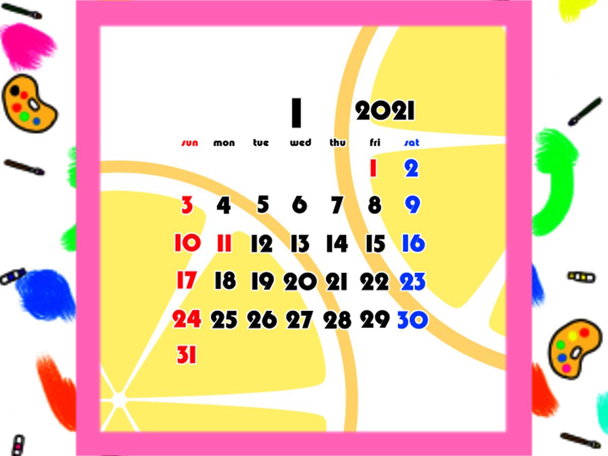 2021年 果物柄の待ち受けカレンダー スマホ壁紙無料ダウンロード