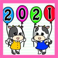 2021年 レトロアニマル風 牛の年賀状 無料テンプレート 印刷してご自由にお使いください