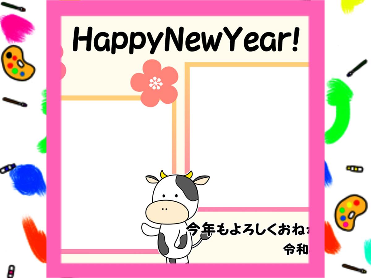 2021年 写真フレーム入り 牛の年賀状 無料テンプレート 印刷してご自由にお使いください