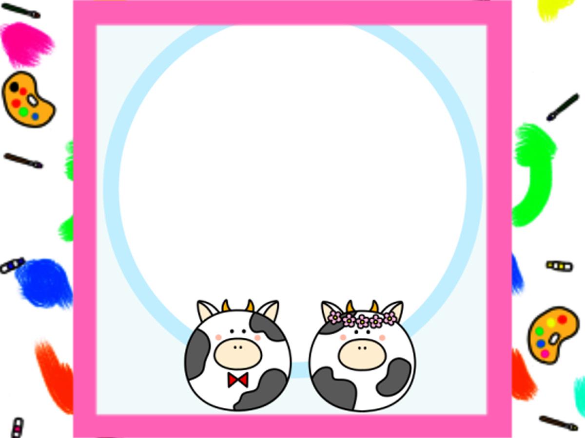 2021年 結婚報告年賀状 写真フレーム 無料テンプレート 印刷してご自由にお使いください
